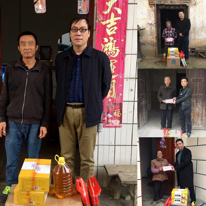 广州监狱派员到扶贫帮扶点开展走访慰问