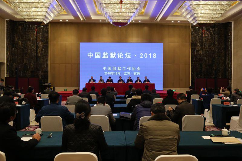 杨成俊同志论文获评全国二等奖