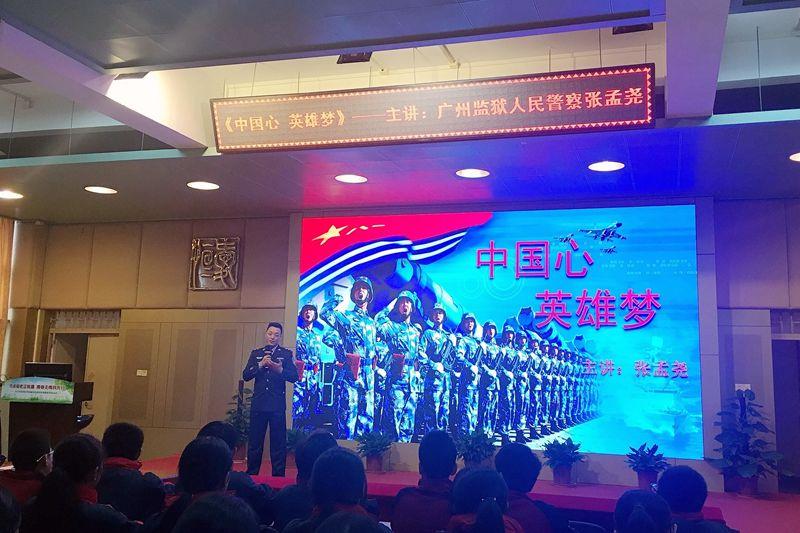 警察张孟尧为中学生上专题辅导课